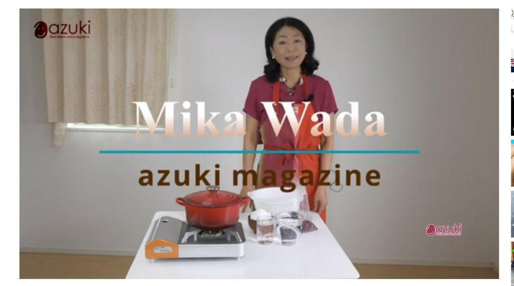 【movie】How to make red beans paste for professional.
